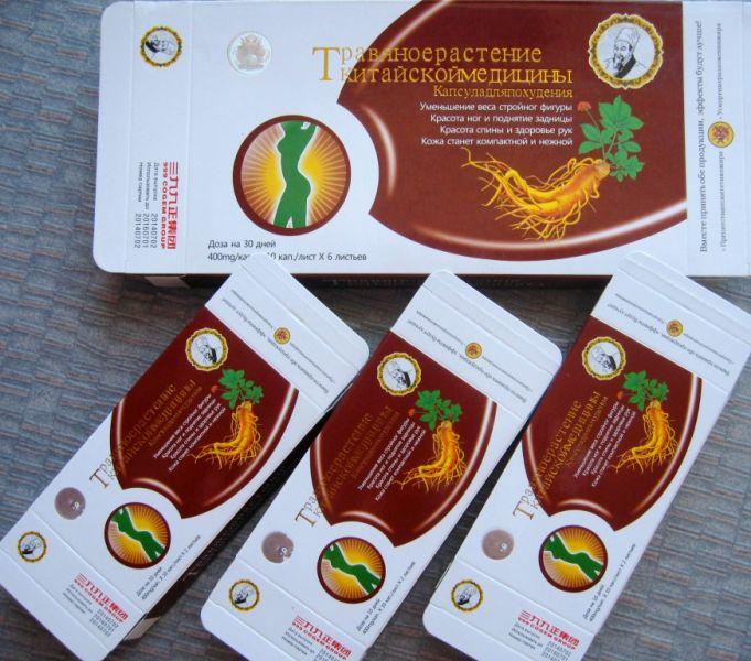 таблетки для похудения тибетские куаймый