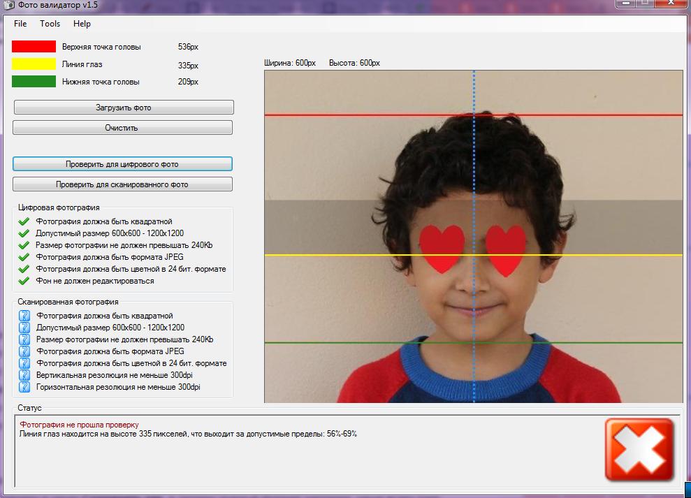 Проверка фотографий на грин карту онлайн