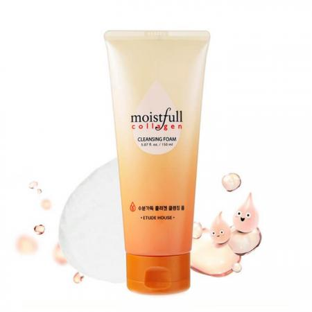 ETUDE HOUSE Moistfull Collagen .jpg