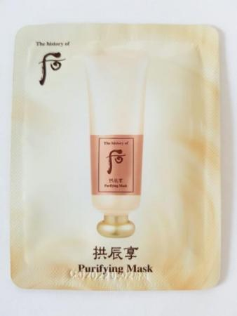 The History of Whoo Purifying .jpg