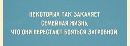 1607982655_621_159822481067491_2103068343467697566_n(1).jpg.60e669cd18046770ce21e4686382a7a1.jpg