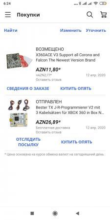 Screenshot_2020-05-17-06-24-44-317_com_ebay.mobile.thumb.jpg.8422624ece58dd8f5ef5841e08d7f9eb.jpg