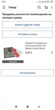 Screenshot_2020-05-17-06-24-49-382_com_ebay.mobile.thumb.jpg.a55d5a49f5c0685a49acbf0d11aff7be.jpg