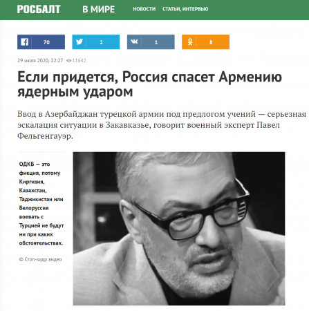 Screenshot_2020-07-30 Если придется, Россия спасет Армению ядерным ударом.png