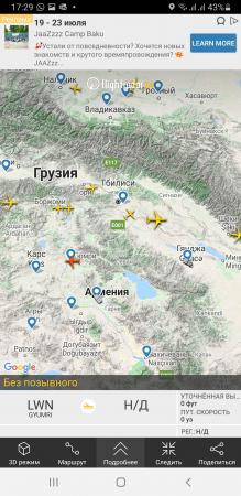 Screenshot_20200716-172930_Flightradar24.jpg